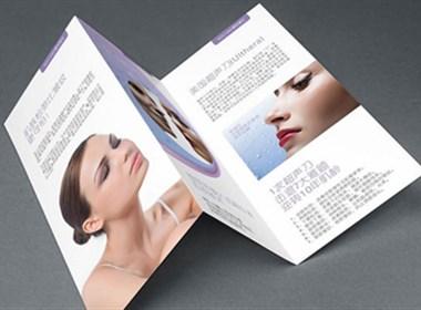 美容化妆品企业品牌产品画册折页设计