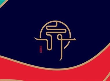 ■■B&D彼安迪作品之《赤坤阁》品牌形象设计
