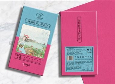 鲜花饼 礼盒包装 食品包装 点心包装 特产