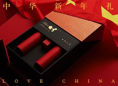 中华年礼-鸡年对联