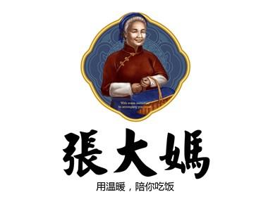 张大妈——徐桂亮品牌设计