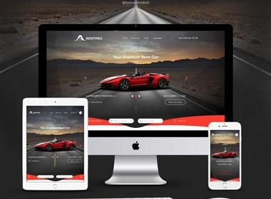 RentPro 汽车销售网站