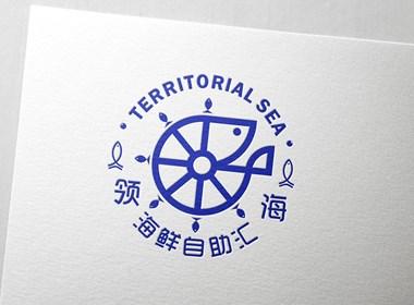 合肥海鲜自助餐厅品牌vi设计,厚启设计,西安餐饮品牌包装设计公司