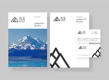 传媒公司logo设计 文化传媒公司VI设计 公司logo设计