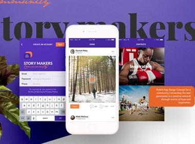 Story Makers Community App