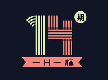 一日一标 014 JianDesign