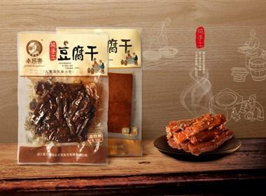 卓玛寨品牌包装设计