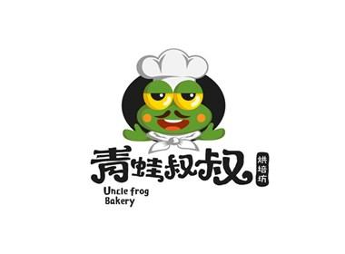 青蛙叔叔烘焙坊