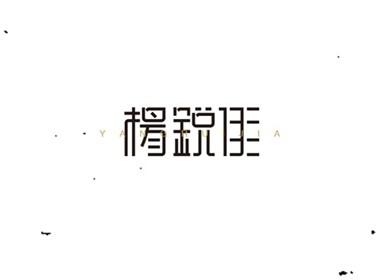 01 - 字杂集(总)