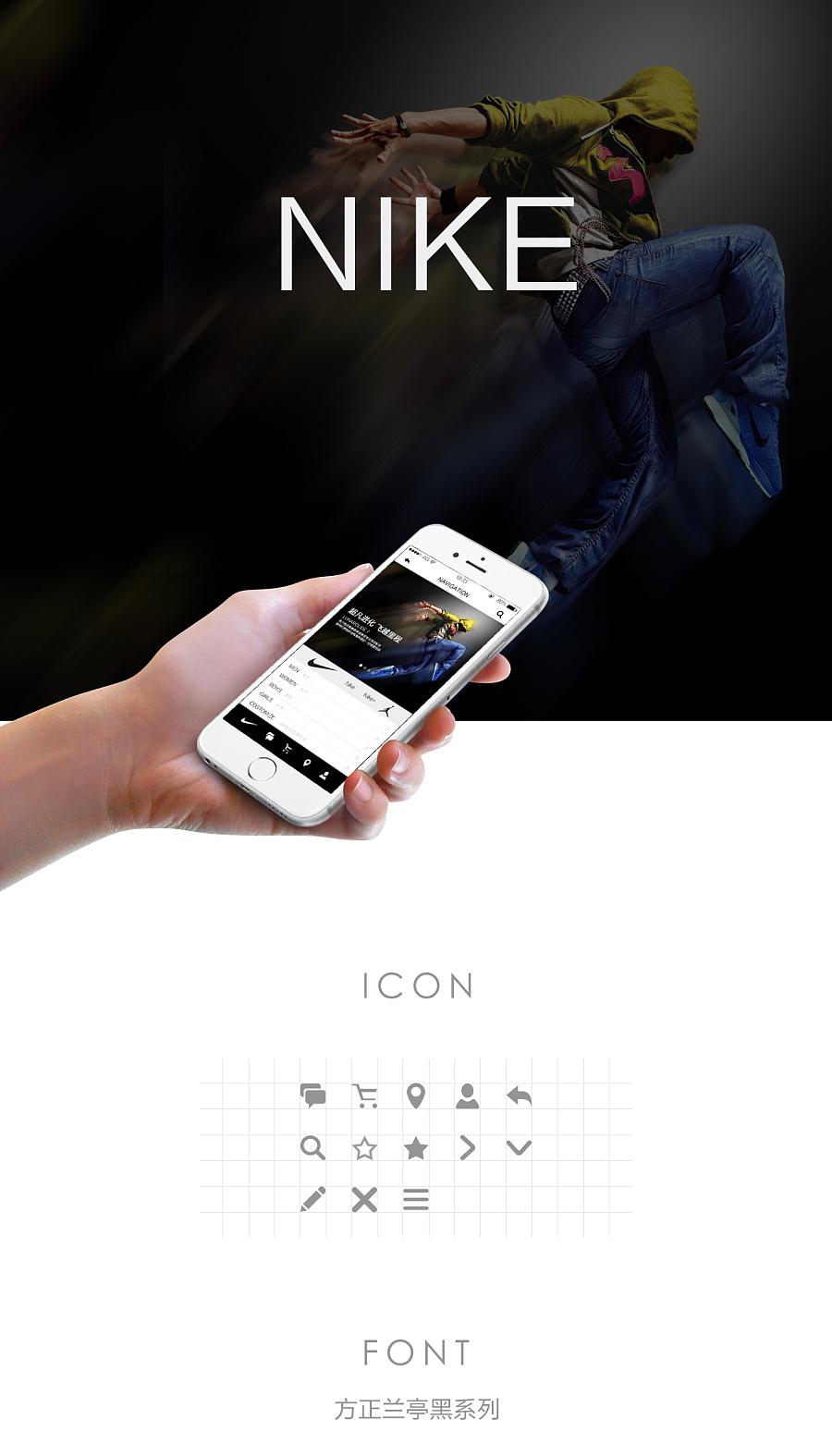 鞋子 网页设计 子页面 首页宝贝详情页面海报设计/网页专题/活动/促销/海淘/banner
