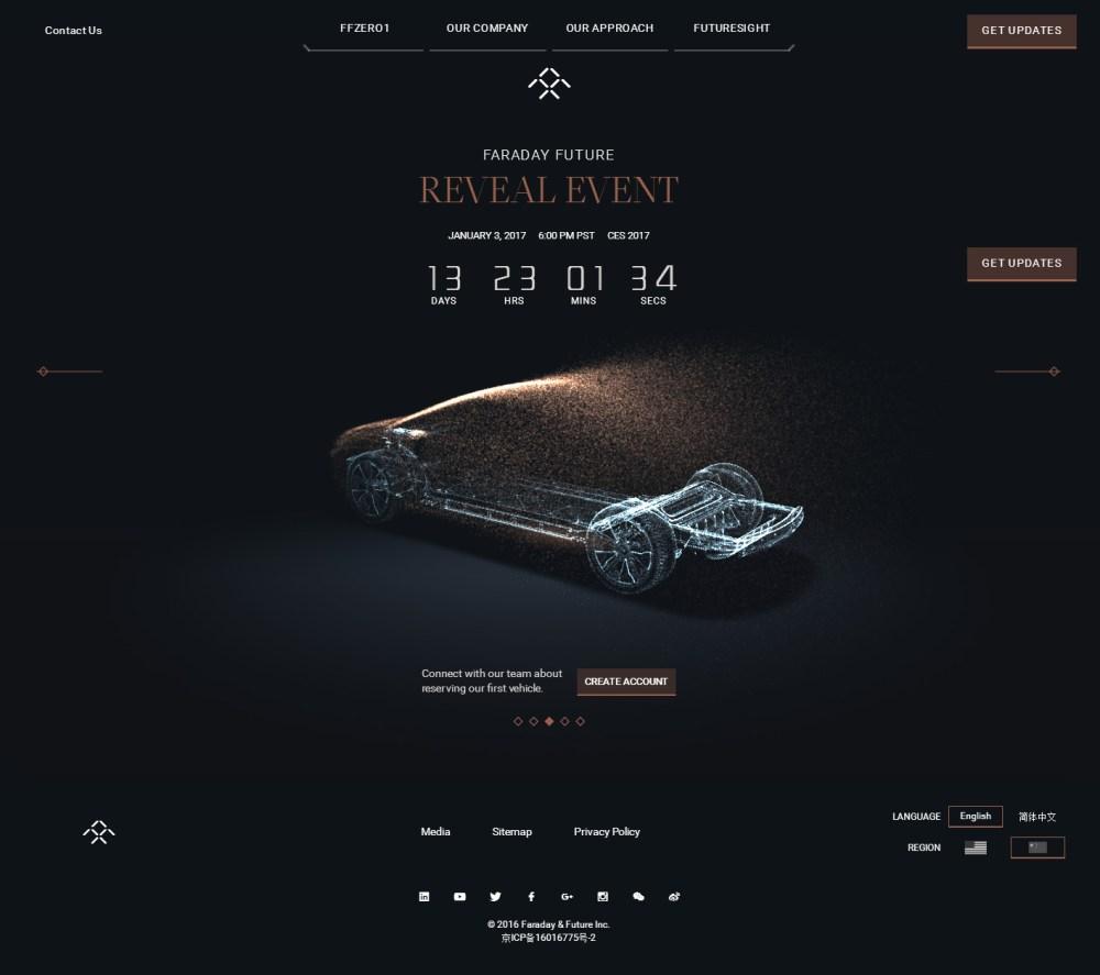黑色汽车类网站设计