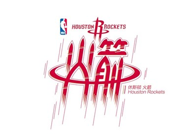 战祥阁-#NBA 30支球队#队名-字体设计