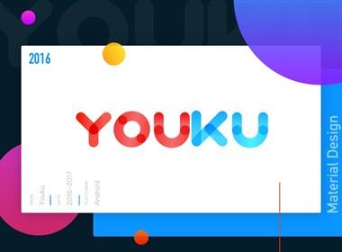 优酷App for Android