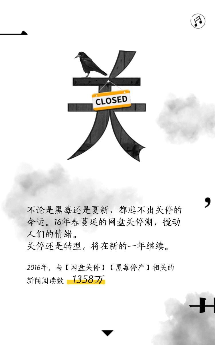 uc头条:字字戳心 文字创意h5网页