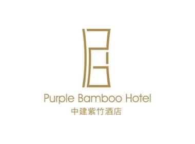 中建紫竹酒店vi体系设计,北京酒店logo设计,北京酒店vi设计,北京logo设计