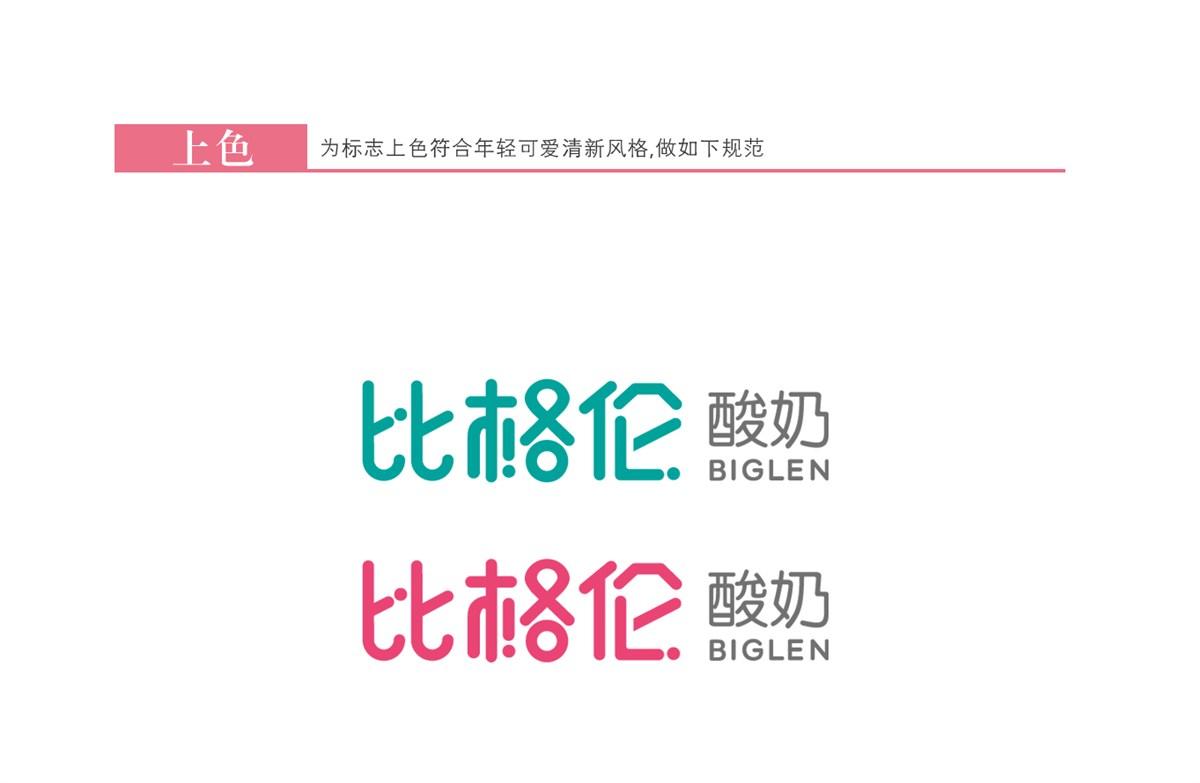 毒柚设计-比格伦酸奶品牌包装设计