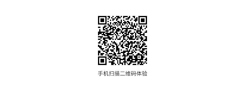 京东:中国风年货节H5网页
