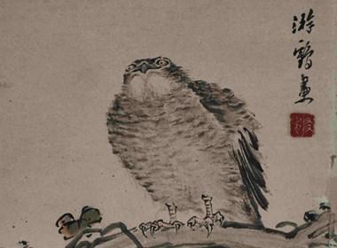 """来艺空看展: 清末""""长安三绝""""之一 李游鹤,书画盛名久享关中"""