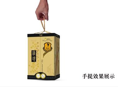 要点营销--屈姑橙酒产品包装平面设计