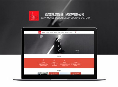 【Morse design】莫尔斯设计企业官网设计及贴图若干