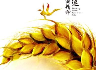 亚运会第二届宣传海报作品