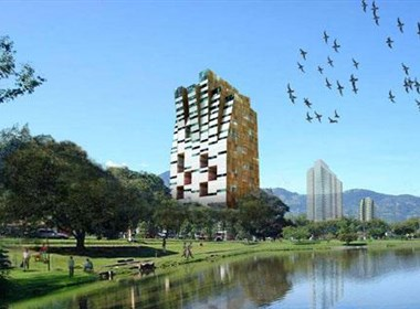 哥斯达黎加混合用途大厦