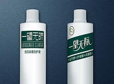 玻璃洗护液包装设计