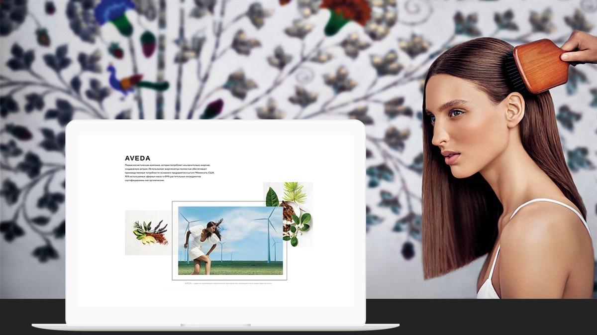 某美容机构网站设计