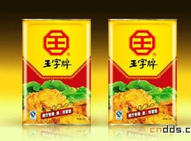 深圳味宗实业