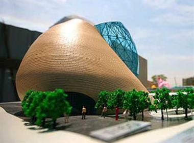 2010上海世博会以色列国家馆的设计