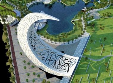 迪拜Zabeel公园新月设计