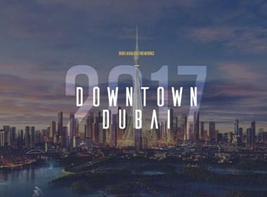 2017迪拜市区网页界面设计