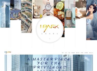 商场网页设计