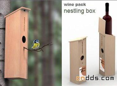 白俄罗斯设计师的创新设计--鸟巢酒瓶包装