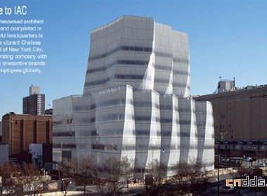纽约Vanity Fair展出的Frank Gehry设计作品