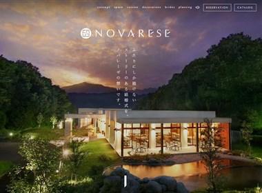诺瓦雷斯婚庆类网页界面设计