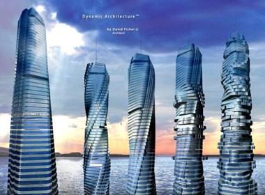 前卫的摩天大楼设计