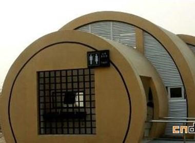 绝对新颖的公厕设计