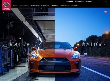 日产NISSAN GTR网站