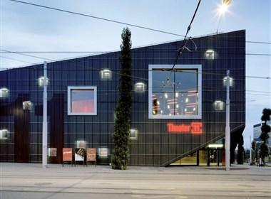 瑞士苏黎世cannibalises剧院