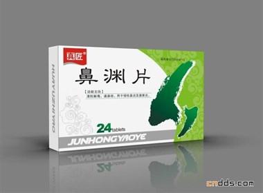中国风的药品包装设计