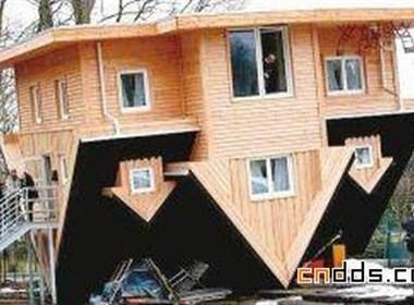 倒置的房子