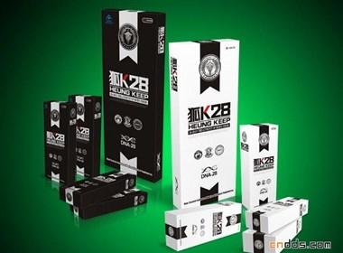 几款保健品包装盒设计