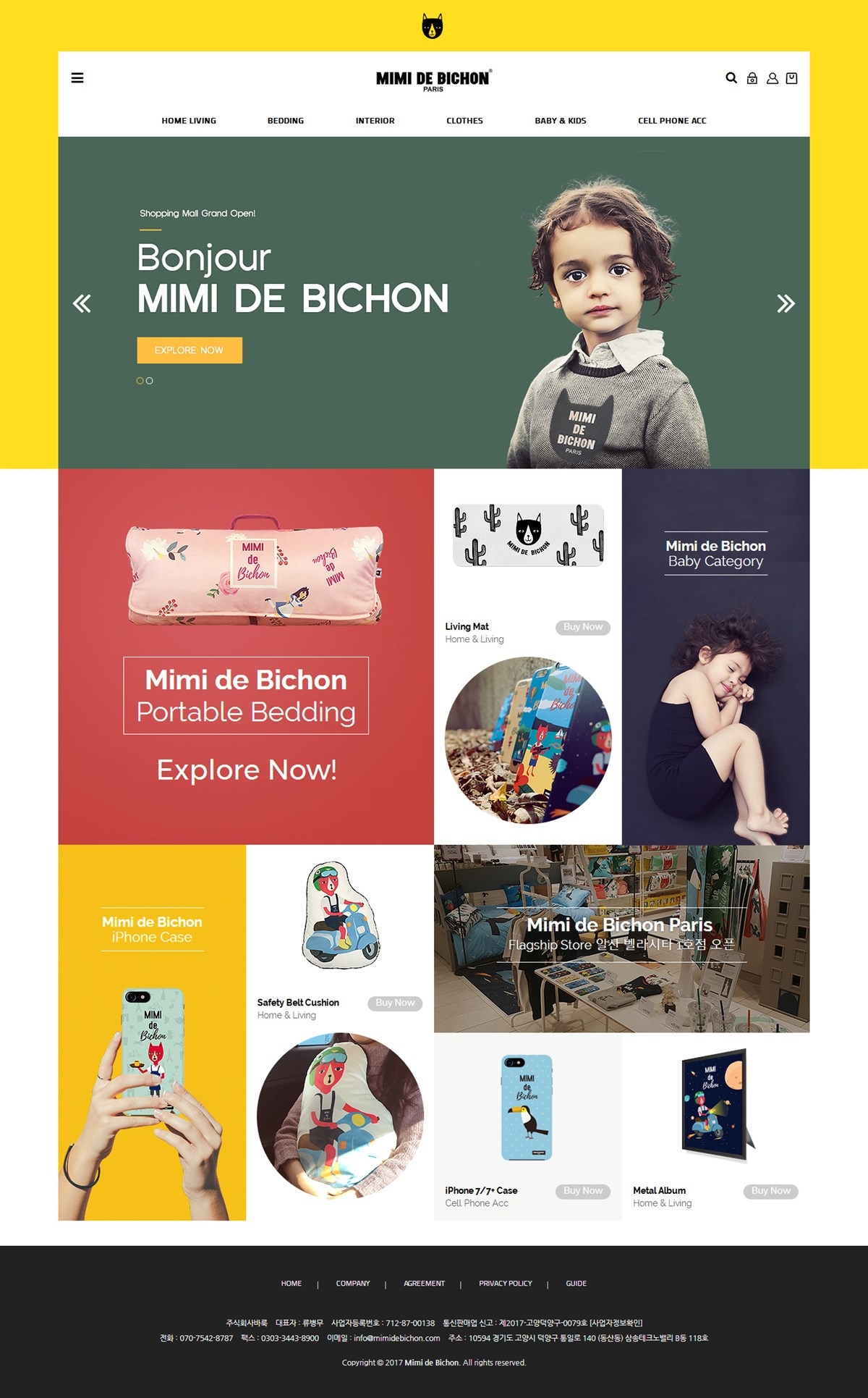 咪咪de比熊店网页设计