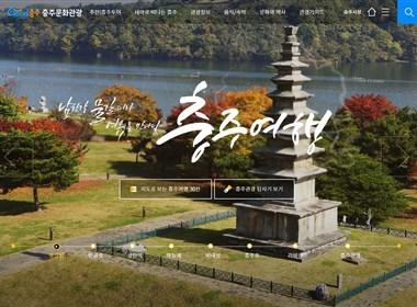 韩国某旅游网站界面设计
