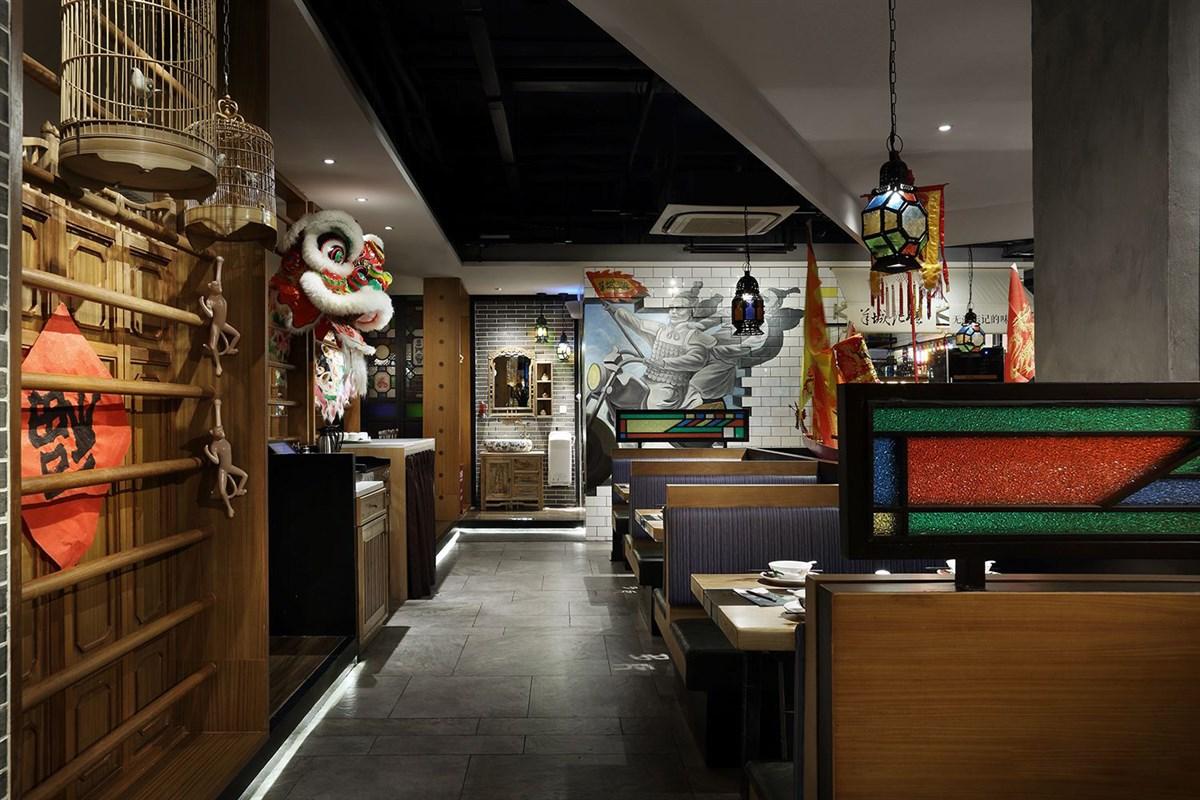老东粥皇餐厅
