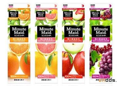 全新美汁源品牌标识&包装欣赏