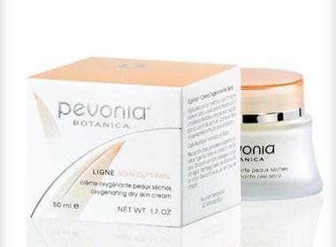 水疗护肤供应商Pevonia系列产品设计