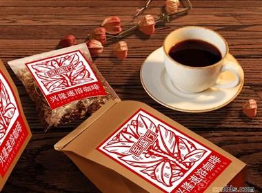 西林茶叶包装设计欣赏