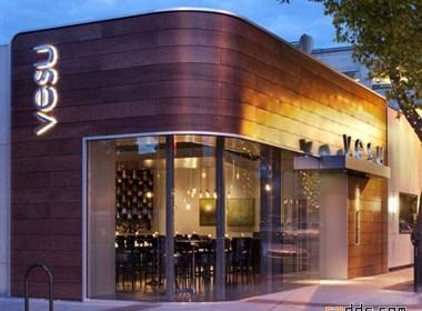现代餐厅设计